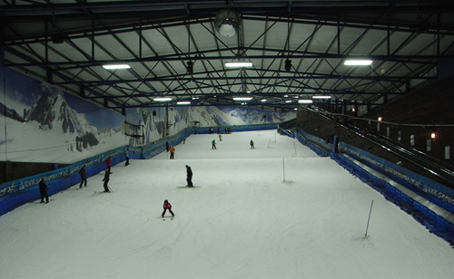 Tamworth SnowDome Indoor Ski Slope