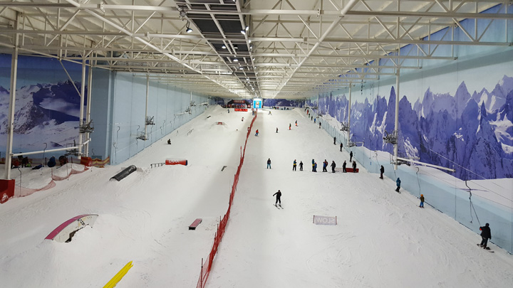 Chill Factore Ski Slope