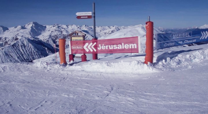 Jerusalem ski run - Google Images CC image by snow-trax
